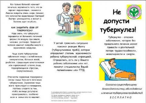скачать буклет на тему здоровый образ жизни