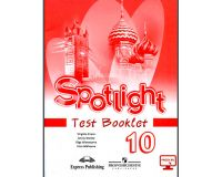 Spotlight 10: Test Booklet