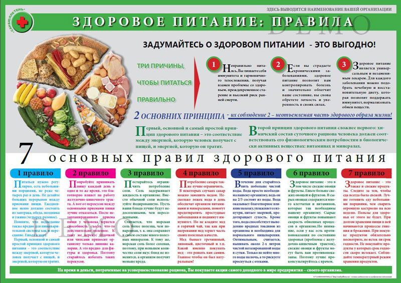 http://sanbyulleten.ru/components/com_jshopping/files/img_products/full________________________________-______________.jpg