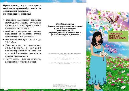 буклет о правильном питании в доу