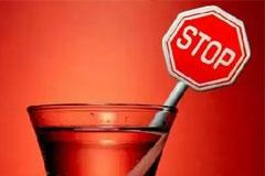 Ограничьте употребление алкоголя